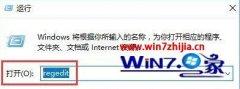 win7系统注册表信息删除,win7电脑清除注册表信息的详细步骤