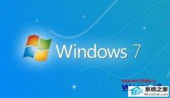 教你操作win10系统专业版系统打开iE浏览器显示禁用的加载项的技巧