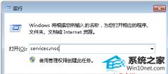 """图文练习win10系统设置家庭组提示""""媒体流未启用""""的方法"""