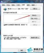 白云演示win10系统手误删除iE浏览器宽带链接的技巧