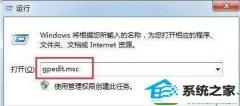 win10系统出现错误代码0x80070643安装时发生严重错误的处理办法