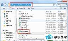 win10系统iE浏览器快捷方式图标消失不见了的教程