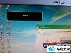 """win10系统屏幕显示""""菜单已锁""""的操作方案"""