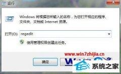 win10系统win+e快捷键打不开资源管理器的设置步骤