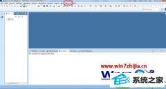 笔者教你win10系统设置MyEclipse2014字体大小的问题