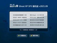 深度技术WinXP 家庭装机版 2021.09