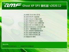 雨林木风Windows xp 优化装机版 2020.12